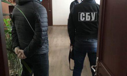 У СБУ розказали про мотивацію обшуків та підозру чиновників у злочинах