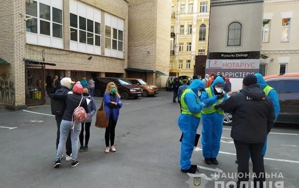Українці, які приїхали з Балі та Катару втекли з обсервації