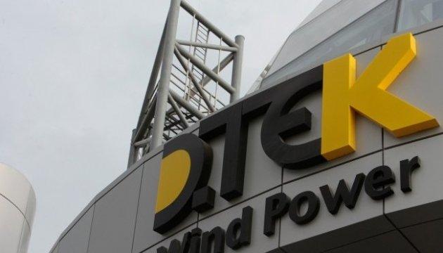 """Підготовка до реструктуризації боргів """"ДТЕК-Енерго"""", що це означає для України"""