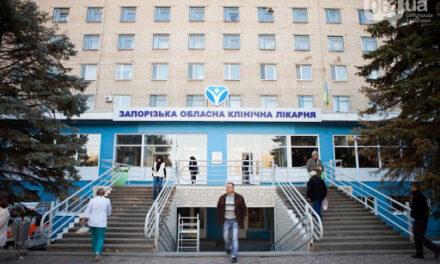 З обласної клінічної лікарні звільнилося 200 медиків, 500 у відпустці за свій рахунок – депутат