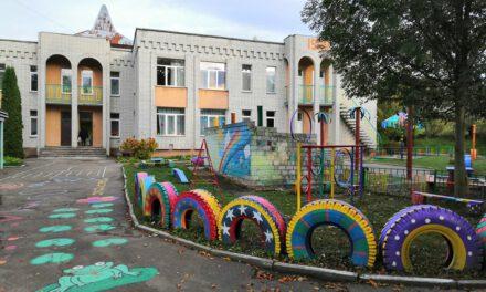 Зеленський анонсував відкриття дитячих садків