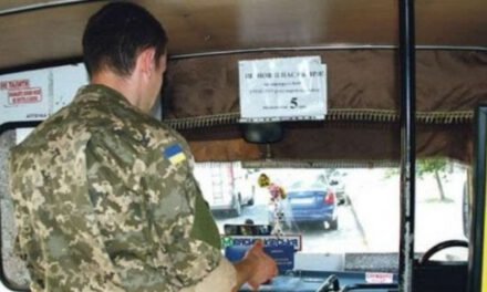 У Запоріжжі ініціювали перевірку законності скасування пільгового проїзду