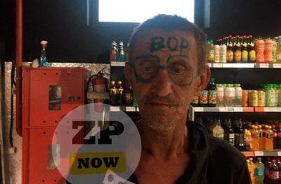 В одному з запорізьких супермаркетів «АТБ» охоронці вчинили свавілля – покарали крадія