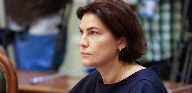 Адвокати опублікували документи, які вказують на фальсифікації з боку Венедіктової