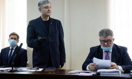 У суді Порошенко вказав на чергові факти фальсифікації документів Генеральною прокуратурою