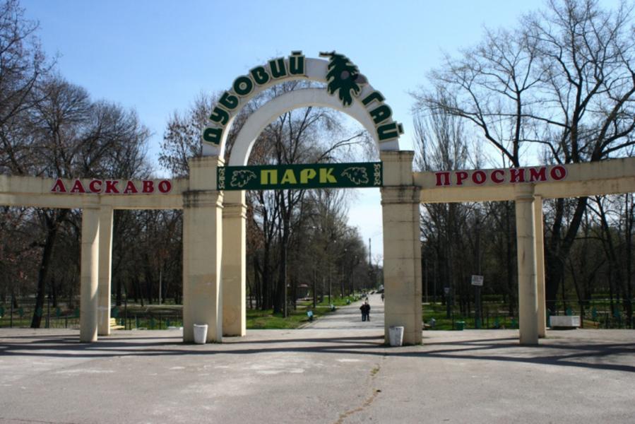 Мешканців Запоріжжя запрошують до обговорення реконструкції центрального парку