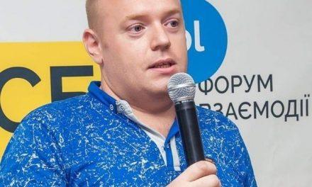 Голова Асоціації ОСББ в Запоріжжі Максим Рогальський розказав про можливості та програми для самостійного управління
