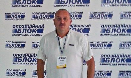 У Запорізькій області українофоби разом з депутатом сильно побили атовців