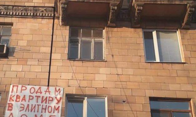 """""""Наш будинок падає"""": мешканці аварійного будинку в Запоріжжі благають врятувати їхні оселі"""