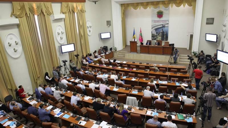 Міський голова Запоріжжя в минулому та ще троє осіб отримали звання «Почесний громадянин»