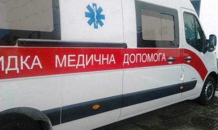 На Запоріжжі чоловік упав з високого обриву і травмувався