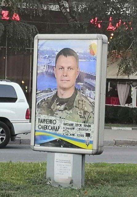 Обличчя героїв на білбордах в Запоріжжі: їх треба пам'ятати щодня