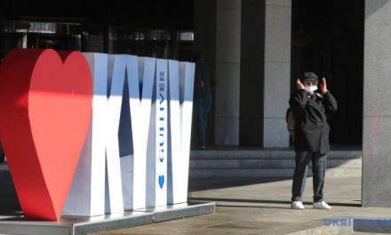 Київ повертається до обмежень у зв'язку із зростанням кількості хворих