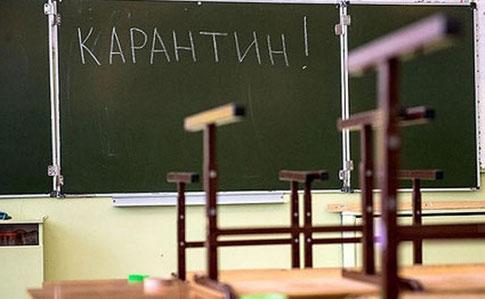 У Запоріжжі через коронавірус на карантині залишаються три школи і садочок