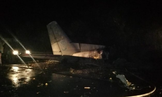 На борту літака, що впав на Харківщині були курсанти