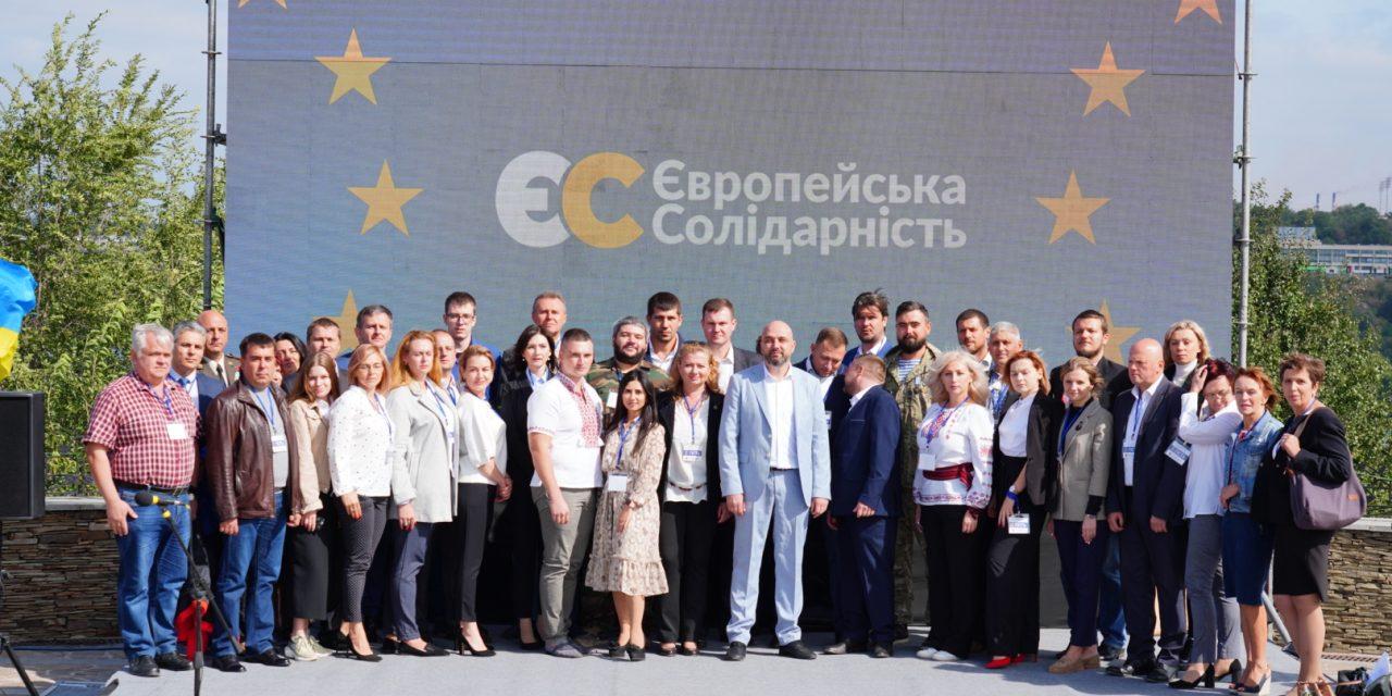 Ігор Артюшенко очолив список кандидатів у депутати до Запорізької обласної ради