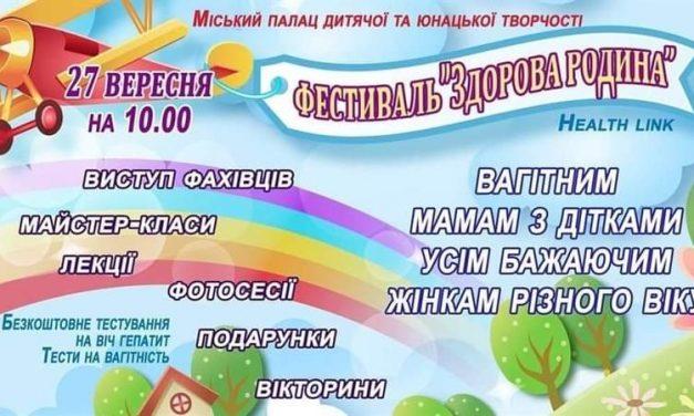 Попри заборону масових заходів, у Запоріжжі організовують черговий фестиваль, обіцяють фотосесії та подарунки