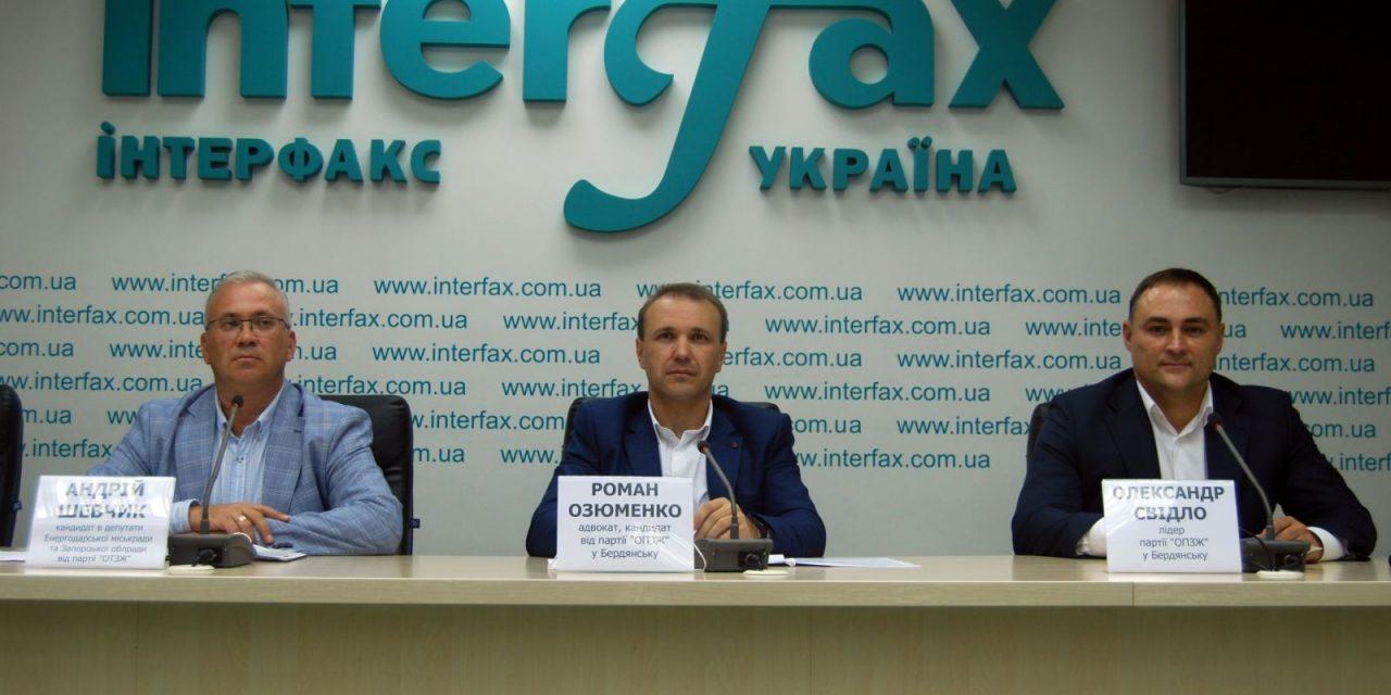 В Запорожской области теркомиссии блокируют участие в выборах некоторих политических сил