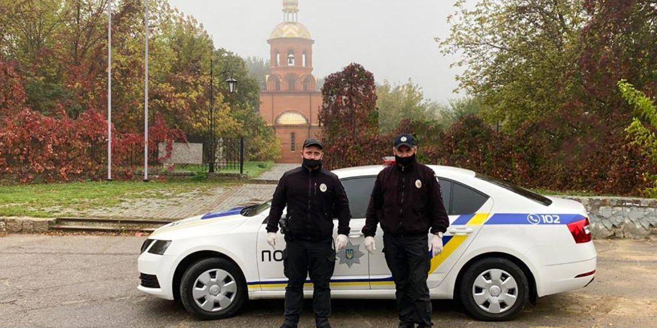 Поліцейські Запорізької області подолали 41 км за 20 хвилин, щоб врятувати чоловіка із зашморгу