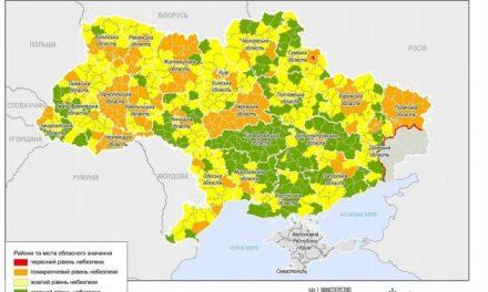 Відсьогодні в Україні почало діяти нове карантинне зонування – карта