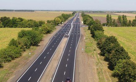 Трасу Харків – Дніпро – Запоріжжя віддадуть в концесію