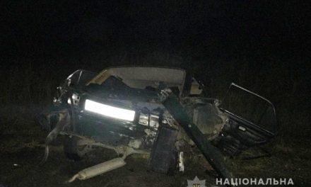 У поліції Запоріжжя прокоментували ДТП, в якій загинуло 2 молодих людей