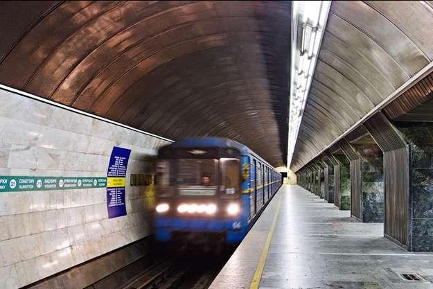 Метрополітен Києва анонсує можливе тимчасове закриття кількох станцій
