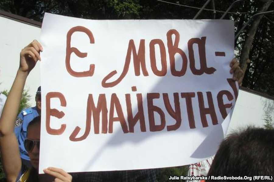 Тарас Кремінь назвав дату з якої вся сфера обслуговування в Україні має перейти виключно на державну мову