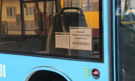 Міська рада Запоріжжя сьогодні прийняла рішення скасувати безкоштовне перевезення пенсіонерів