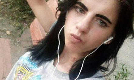 Поліція Запоріжжя оголосила про розшук зниклої дитини