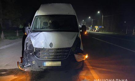 Поліція прокоментувала смерть пішохода на Запоріжжі й шукає свідків