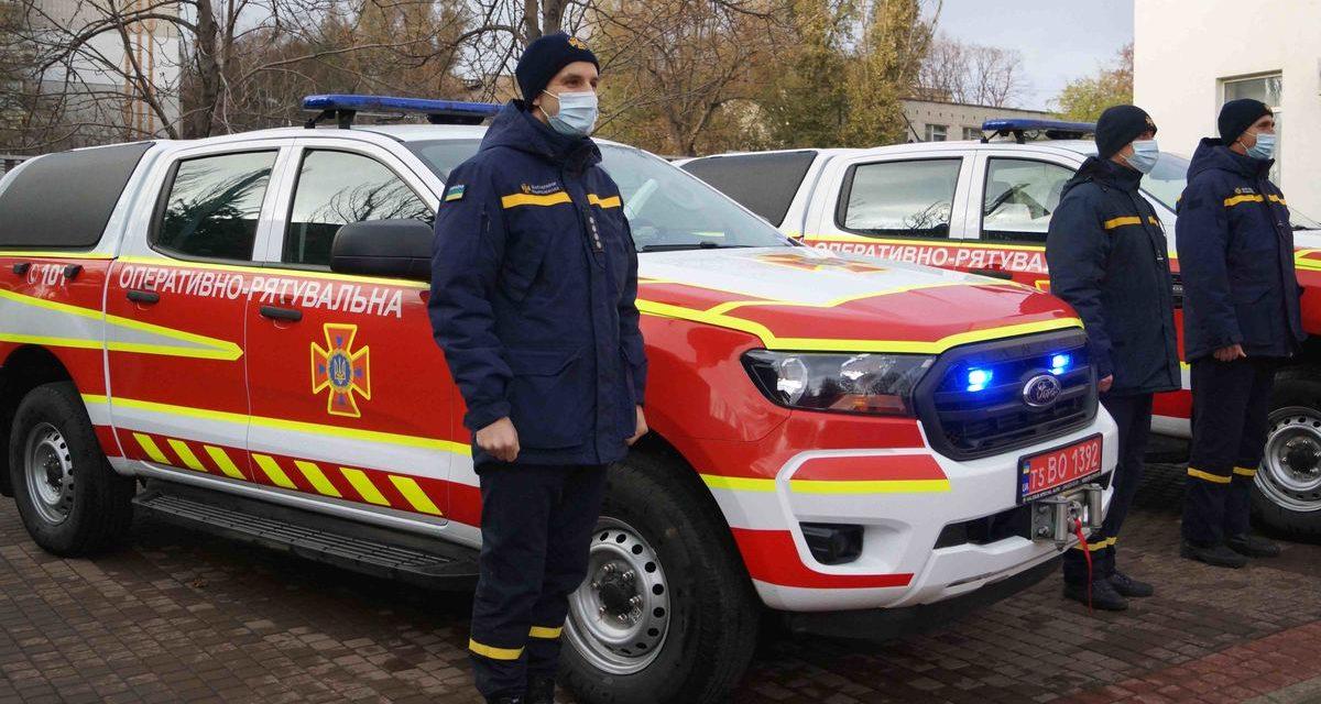 Автопарк запорізьких рятувальників оновили двома аварійно-рятувальними автомобілями