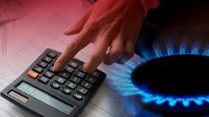 Скільки коштуватиме один кубометр газу в Запоріжжі наступного року? – ілюстрація