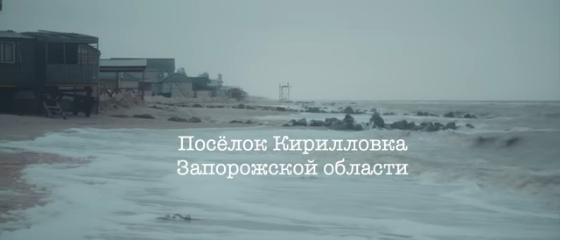 Затоплені вулиці, пошкоджені дахи й паркани – наслідки негоди в Кирилівці (відео)
