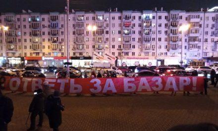 У Києві учасники руху «SaveФоп» продовжують мітинг під наглядом понад тисячі Нацгвардійців – фото