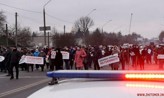 Люди, протестуючи проти підвищення тарифів, перекрили дорогу на Київ